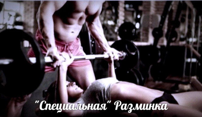 bivshie-sportsmeni-i-seks